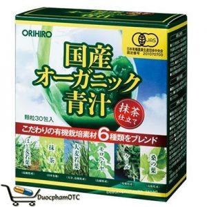 Aojiru thức uống từ mầm lúa mạch