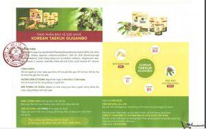 Korean Taeguk Guganbo là sản phẩm hỗ trợ giải độc gan, bảo vẹ gan
