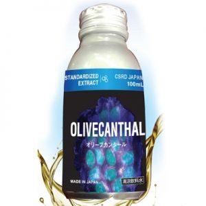 thực phẩm Olivecanthal sản xuất tại nhật bản